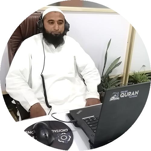 Qari Muhammad Rafiq